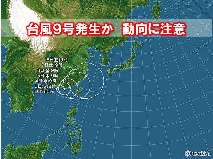 「台風9号」発生か 南シナ海の熱帯低気圧が発達予想 動向注意