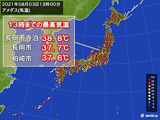 全国で今年一番の暑さ 新潟県長岡市寺泊で38.8℃ 体温超えの気温 熱中症に警戒