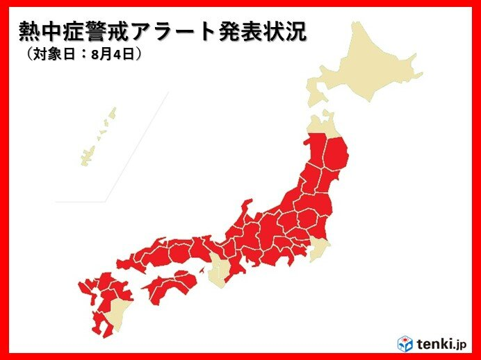 39都府県に熱中症警戒アラート 長野県・静岡県は今年初