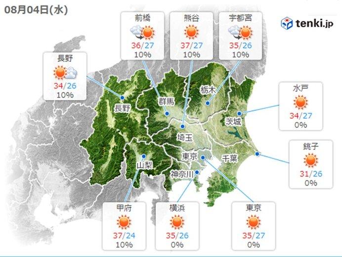 4日 関東甲信各地 夏空 急な雨や雷雨の所も
