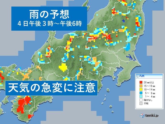 4日 関東甲信35℃の猛暑日続出 東京都などに熱中症警戒アラート_画像