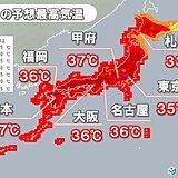 酷暑のギア一段上がります 39都府県に熱中症警戒アラート 東京も今年初の猛暑日か