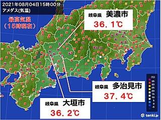 東海地方 猛暑日続出 あす5日(木)も熱中症に警戒