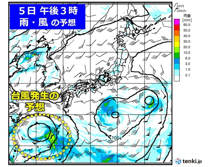 新たな台風発生か あす5日 沖縄は大雨の恐れ 九州~北海道も局地的に雨雲発達
