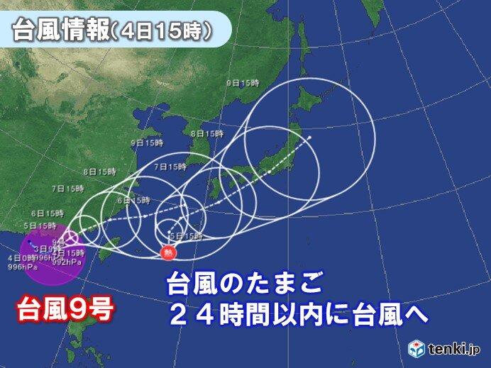 台風9号や台風のたまごの動向に注意 8日前後は大潮の時期 浸水や冠水のおそれも