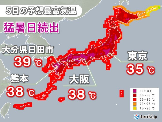 5日 最高気温40℃に迫る危険な暑さも 熱中症に最大限の警戒を