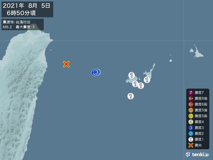 沖縄県で震度3の地震 津波の心配なし