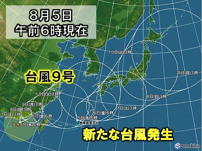 立秋迎え台風ラッシュ? 3連休は広く荒天の恐れ 今後の台風情報に注意