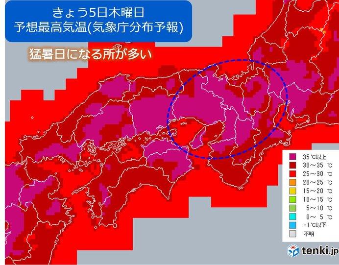 きょう5日木曜日 猛暑日の所が多い 屋内でも熱中症に厳重な警戒を!