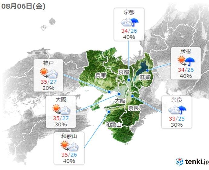 あす6日金曜日 雲が多くなるものの油断は禁物 危険な暑さの所が多い