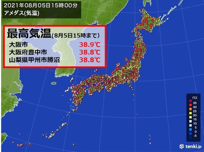 今年初の「猛暑日」地点200以上 大阪や京都は38℃台 暑さのピークいつまで?