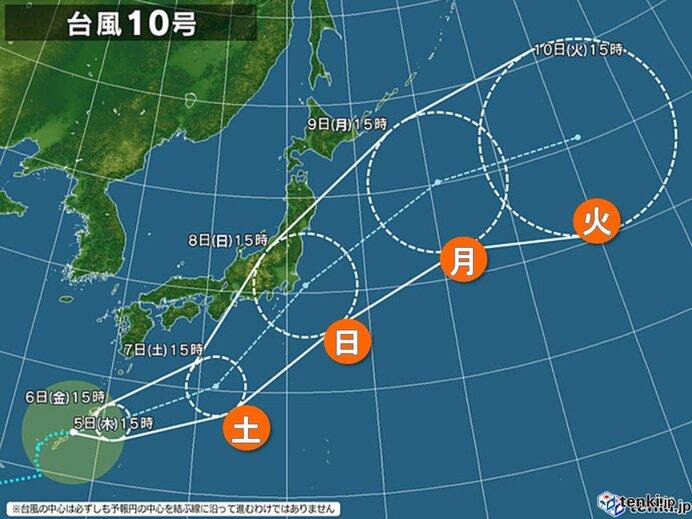 3連休は台風10号の動向に注意