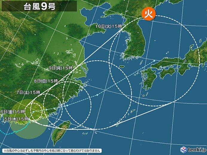 連休明け10日(火)以降は台風9号の動向に注意