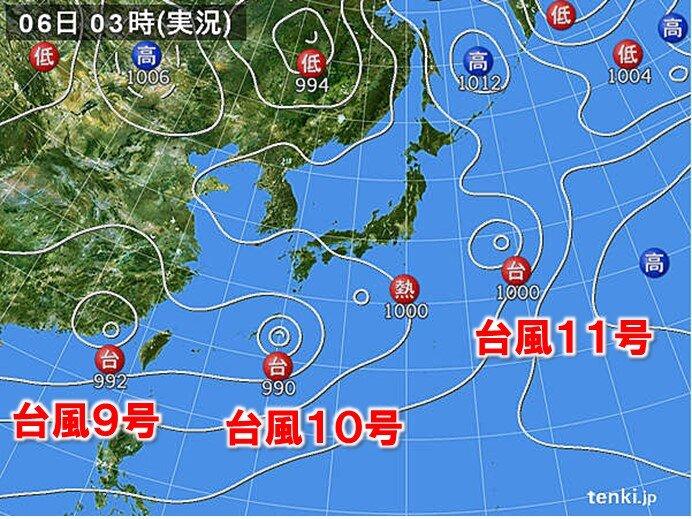 3つの台風