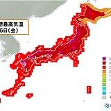 6日も猛暑 広範囲に熱中症警戒アラート 台風10号 発達しながら北東進