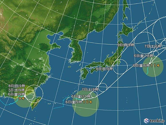 「トリプル台風」発生中