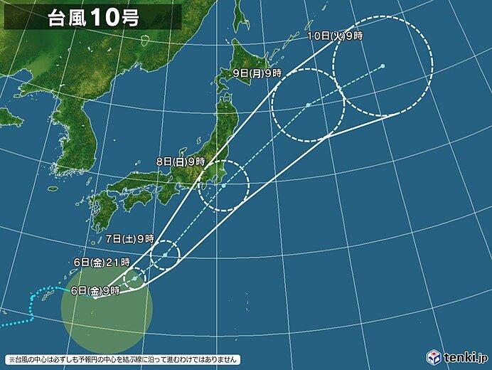 【台風10号】進路と警戒ポイントは?
