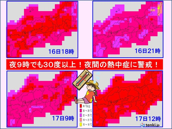この先 西日本・東海エリアの天気と注意点