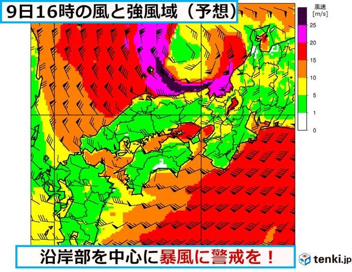 関西 台風9号から変わった温帯低気圧の影響続く 10日にかけて暴風に警戒を