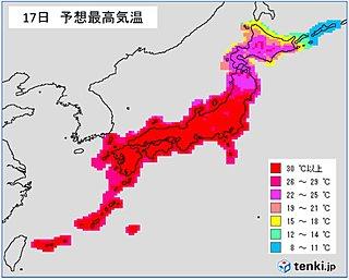 17日 西日本・東海エリアの天気と注意点