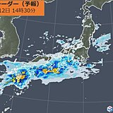 西日本は大雨で土砂災害の危険高まる 強い雨域は次第に太平洋側へも