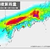 13日も西日本中心に大雨続く 東日本・北日本も災害リスク高まり警戒を