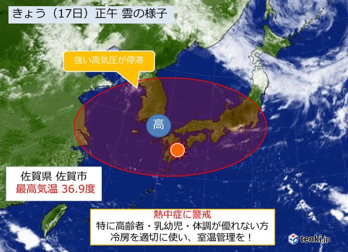 九州 背の高い高気圧に覆われ、猛暑!