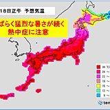 西日本・東海エリア 今後の天気と注意点