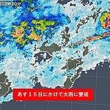 関西 あす15日にかけて大雨の恐れ その後も前線が停滞