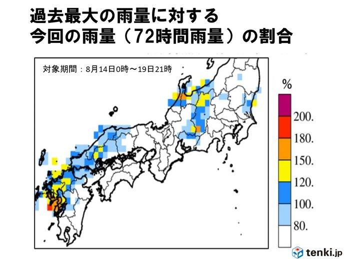 東日本も災害危険度大