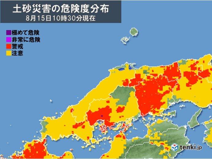 災害級の大雨になった九州や中国地方でも引き続き土砂災害の警戒を