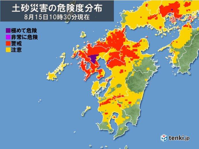 大雨エリアは徐々に南下 雨が止んでも油断は禁物 土砂災害に引き続き警戒を_画像