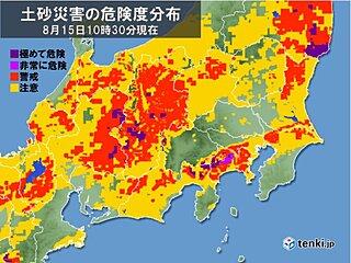 大雨エリアは徐々に南下 雨が止んでも油断は禁物 土砂災害に引き続き警戒を