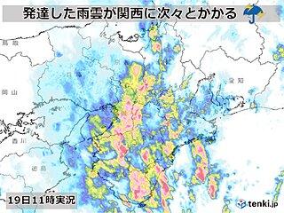 関西 甲子園周辺にも発達した雷雲かかる 夜まで急な強い雨に注意