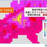 東海 18日夜も熱中症厳重警戒