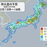 日曜 再び前線の影響 九州~東北は局地的な大雨の恐れ 土砂災害から身を守るには