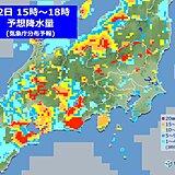 22日の関東地方 所々で雨や雷雨 激しく降るおそれも ムシッとした暑さが続く
