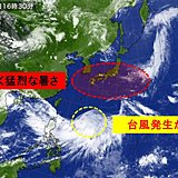 木曜も猛烈な暑さに警戒 台風も発生か