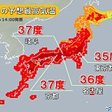 27日 東京都心は2日連続で猛暑日か 京都・岐阜では37度予想 猛烈な暑さ続く