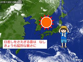 19日 西日本・東海エリアの天気と注意点