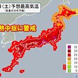 28日(土) 厳しい残暑が続く 東京都心や名古屋市など猛烈な暑さ 熱中症対策を