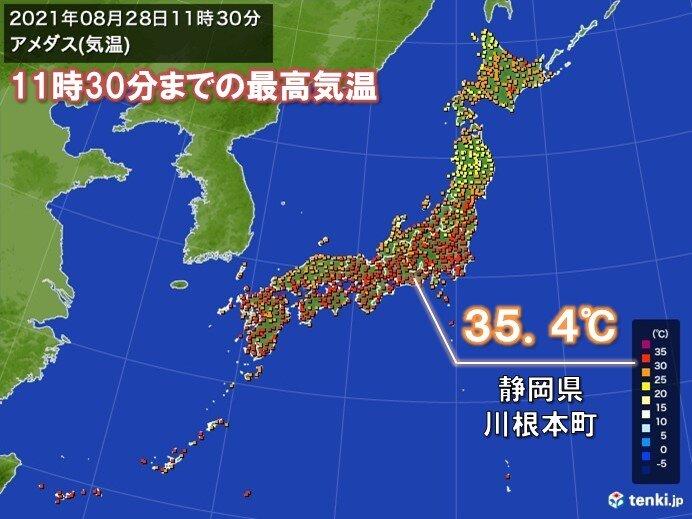 静岡県や三重県で午前中に35℃超 九州~関東は猛烈な暑さ 万全な熱中症対策を