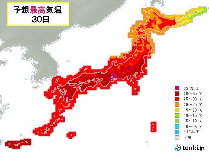 あす30日も猛暑 局地的に激しい雨 9月に入ると本格的な秋雨へ