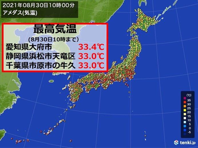 すでに真夏日250地点以上 午後は体温並みの暑さの所も 8月末でも熱中症に警戒