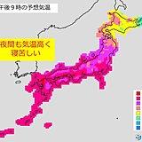 19日夜 西日本・東海の天気と注意点