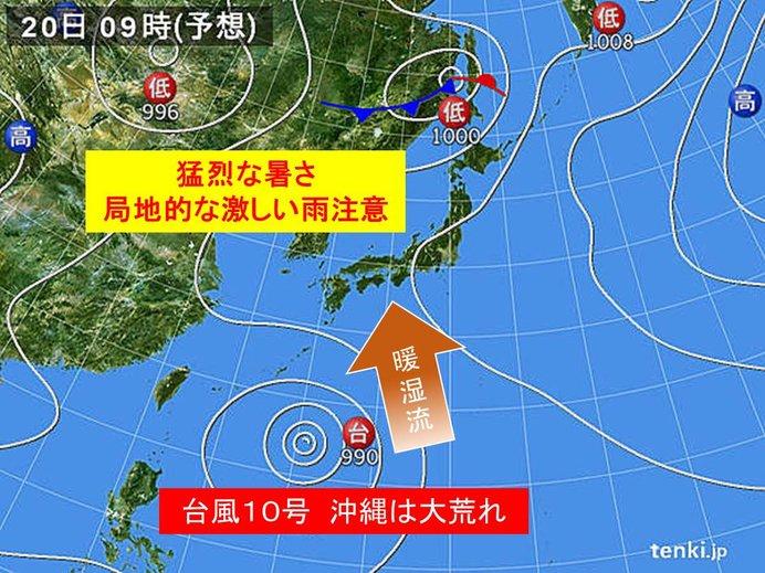 台風は沖縄へ 西・東日本は酷暑と激しい雨