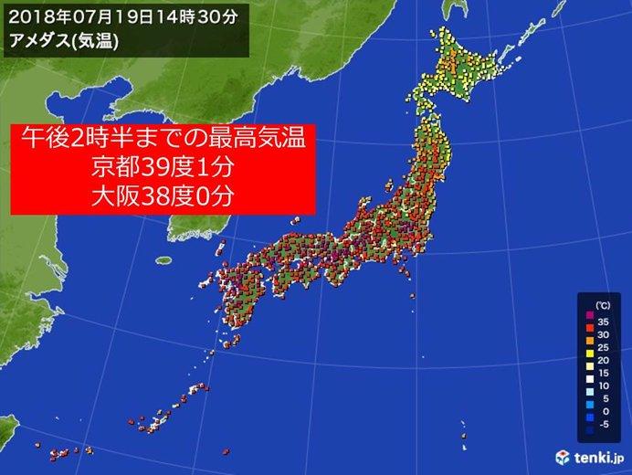 炎暑列島 京都は連続39度台 大阪...