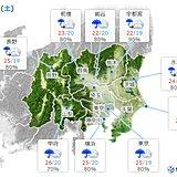 関東甲信 あす4日(土)も断続的に雨 内陸中心に雨脚強まる 来週は晴れ間も