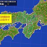 京都39度8分 猛暑日地点は今年最多に