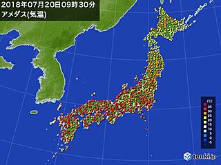 20日 西日本・東海エリアの天気と注意点